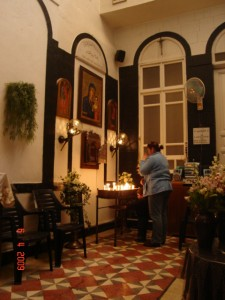 La maison de Mirna Soufanie-Damas